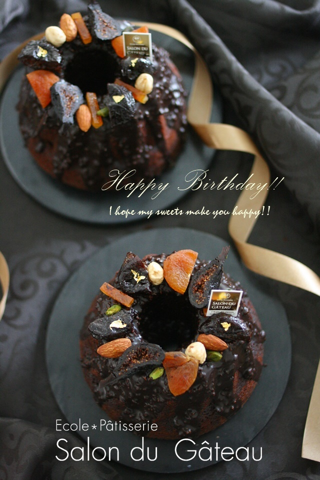 Happy Birthday!! _c0193245_23464253.jpg