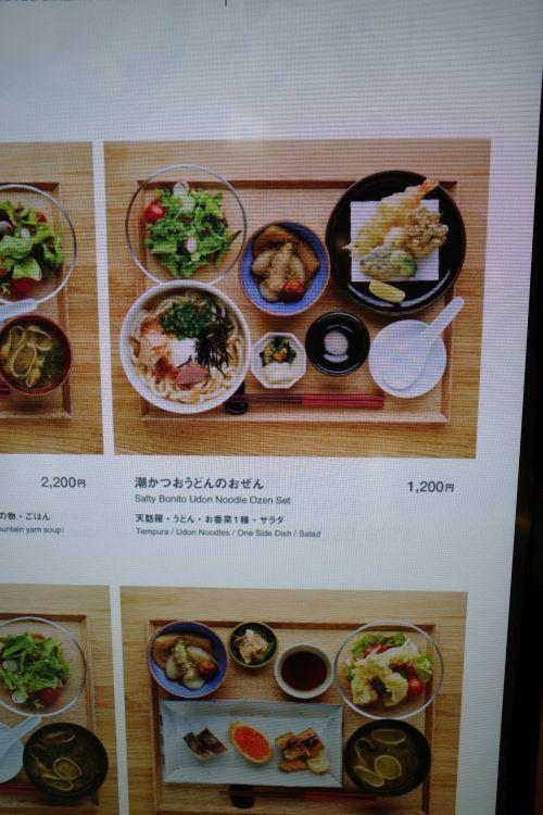 MUJI HOTEL GINZA WA_e0080345_22431166.jpg