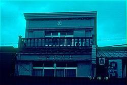 看板建築_c0087349_10523651.jpg