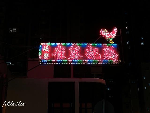 深水埗→油麻地_b0248150_05590587.jpg