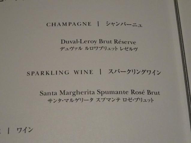 ストリングスホテル東京インターコンチネンタル (5)_b0405262_14074692.jpg