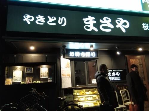 焼き鳥屋さんで晩御飯_f0395164_12554760.jpg