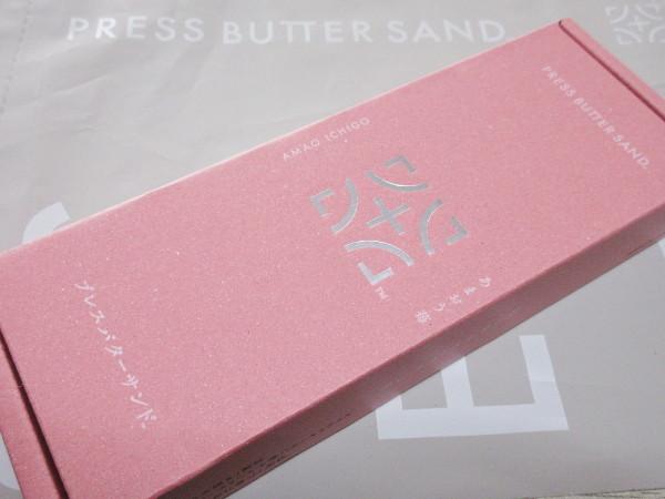 PRESS BUTTER SAND(プレスバターサンド)池袋駅店_c0152767_19425680.jpg