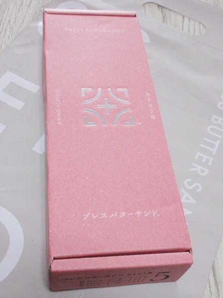 PRESS BUTTER SAND(プレスバターサンド)池袋駅店_c0152767_19451381.jpg