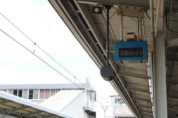 近江鉄道で行きました 聖地_c0001670_10565982.jpg