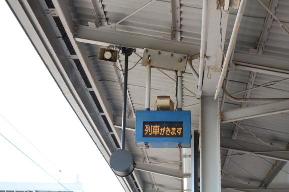 近江鉄道で行きました 聖地_c0001670_10580949.jpg