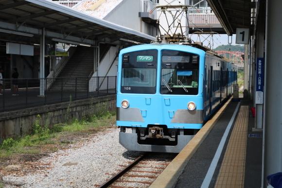 近江鉄道で行きました 聖地_c0001670_11011987.jpg