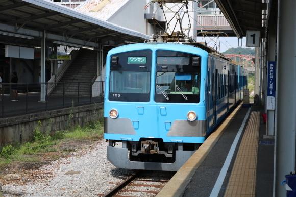 近江鉄道で行きました 聖地_c0001670_11015034.jpg