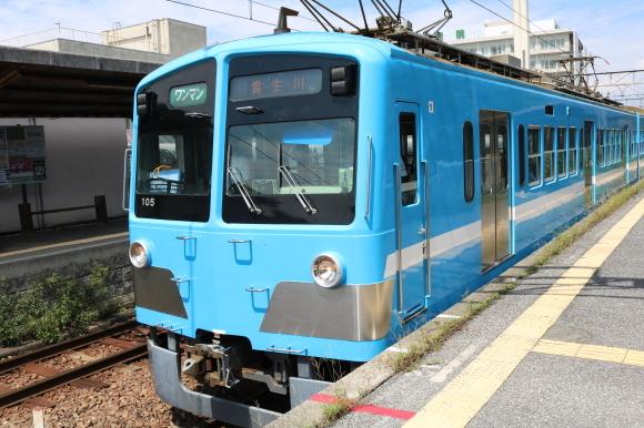 近江鉄道で行きました 聖地_c0001670_11022923.jpg
