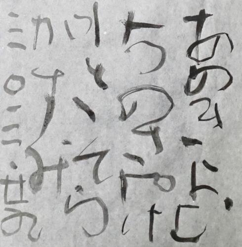 朝歌2月29日_c0169176_08052836.jpeg