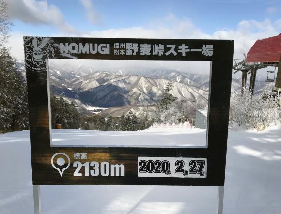 長野県と岐阜県の県境に近い山奥にあるスキー場......._b0194185_18350256.jpg