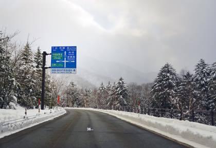長野県と岐阜県の県境に近い山奥にあるスキー場......._b0194185_18354160.jpg