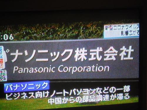 韓国アシアナ、日本便欠航へ 入国制限で就航以来初_b0398201_00392097.jpg
