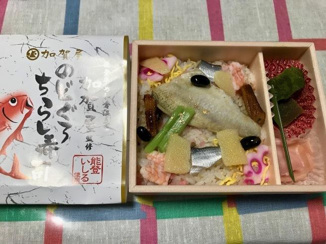 加賀屋監修の空弁。──「のどぐろちらし寿司」_d0352022_18180259.jpg