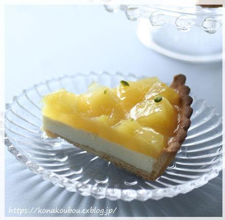 3月のお菓子・パインとチーズのタルト_a0392423_16005189.jpg