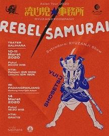流山児★事務所のRebel Samurai(新宿オペラ由比正雪)のインドネシア公演_a0054926_17011325.jpg