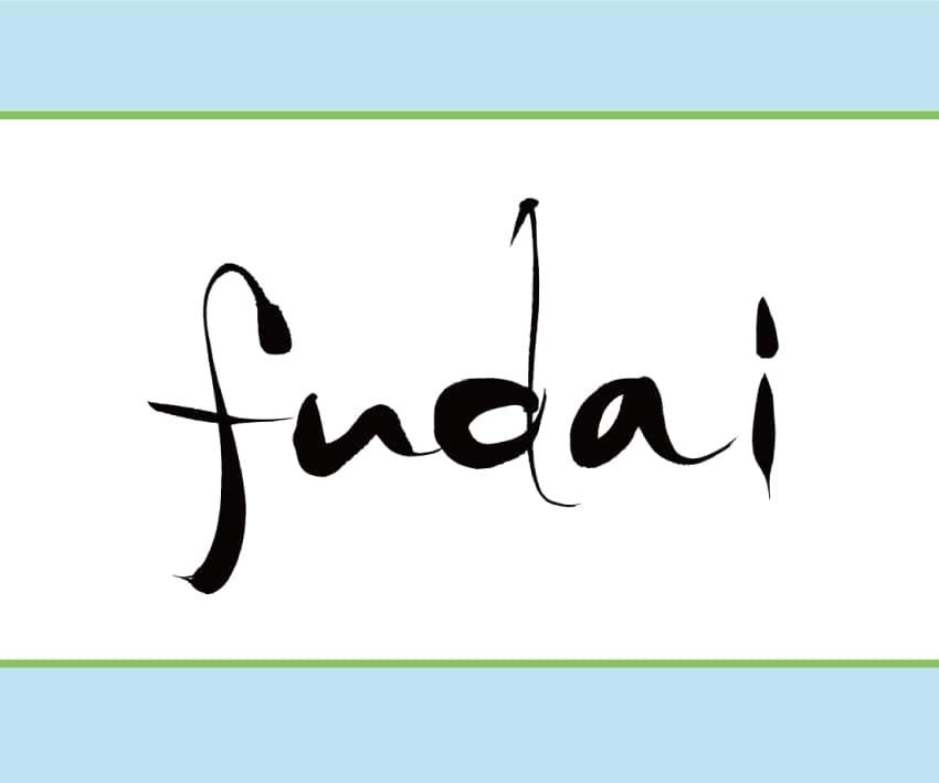 * fudai 愛ある村の物語 *_e0197227_20575212.jpg