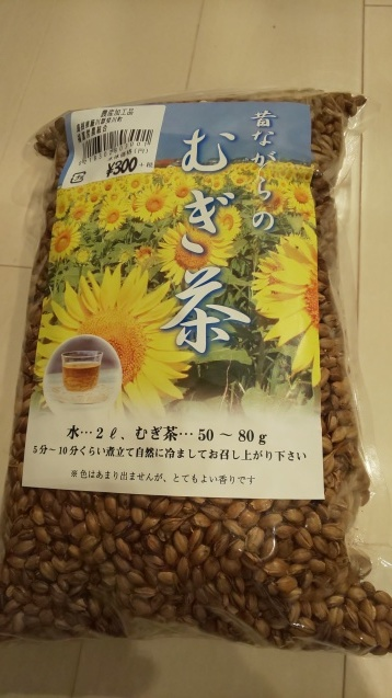 島根の大麦でティータイム_c0124528_17471195.jpg