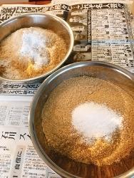 無農薬の糠床作り_a0059035_21050529.jpg