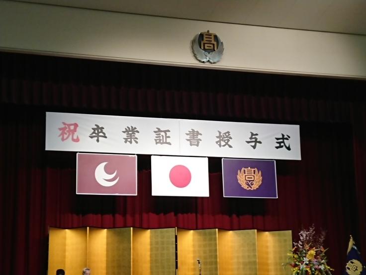 駿、卒業おめでとう_b0302036_23592377.jpg