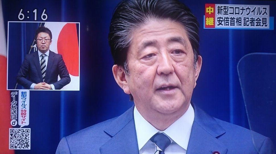 首相記者会見_f0081443_09192263.jpg