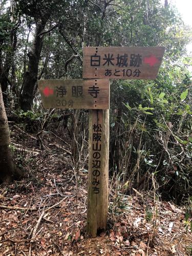 白米城(松阪市)_e0292546_00431555.jpg