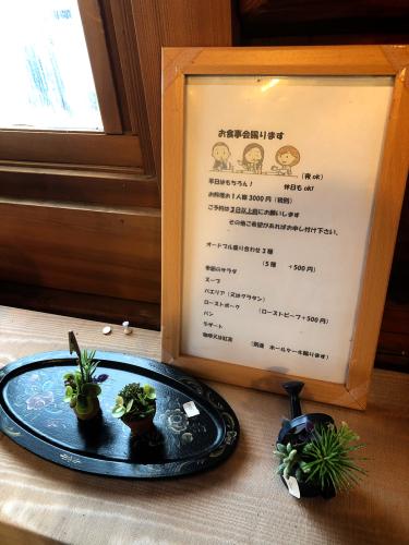 珈琲屋ぐりんぴいす_e0292546_00555651.jpg
