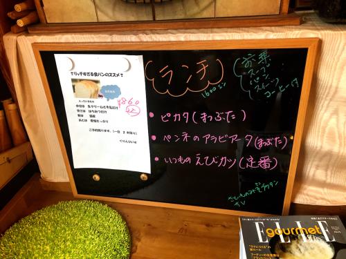 珈琲屋ぐりんぴいす_e0292546_00563619.jpg