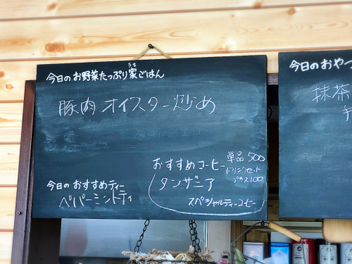 pico spoon @己書レッスン_e0292546_01404682.jpg