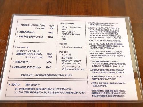 pico spoon @己書レッスン_e0292546_01410716.jpg