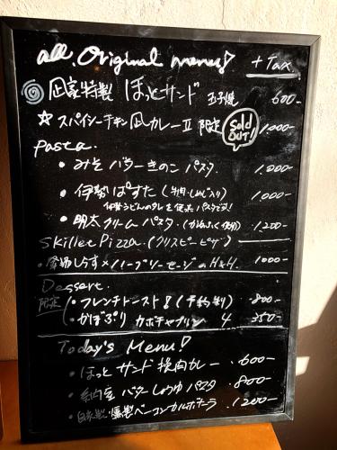 凪家(Nagiya)@2_e0292546_01532574.jpg