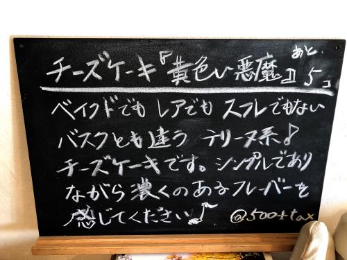 凪家(Nagiya)@2_e0292546_01532957.jpg