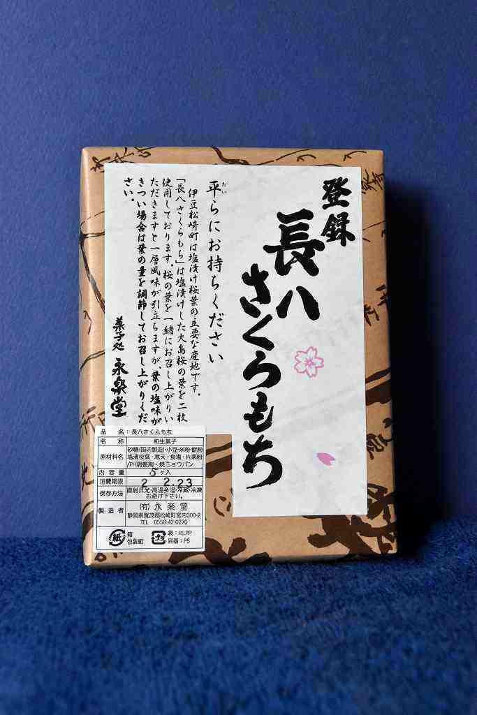 桜の季節を愉しむ_d0338347_19042794.jpg