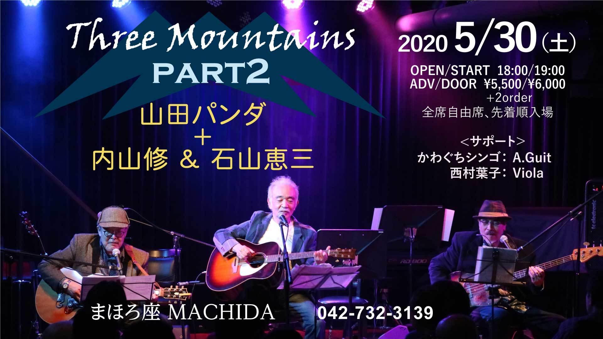 ♪好評につき、「Three Mountains PART2」 5月30日(土)ライブ決定♪_b0096957_06205232.jpg