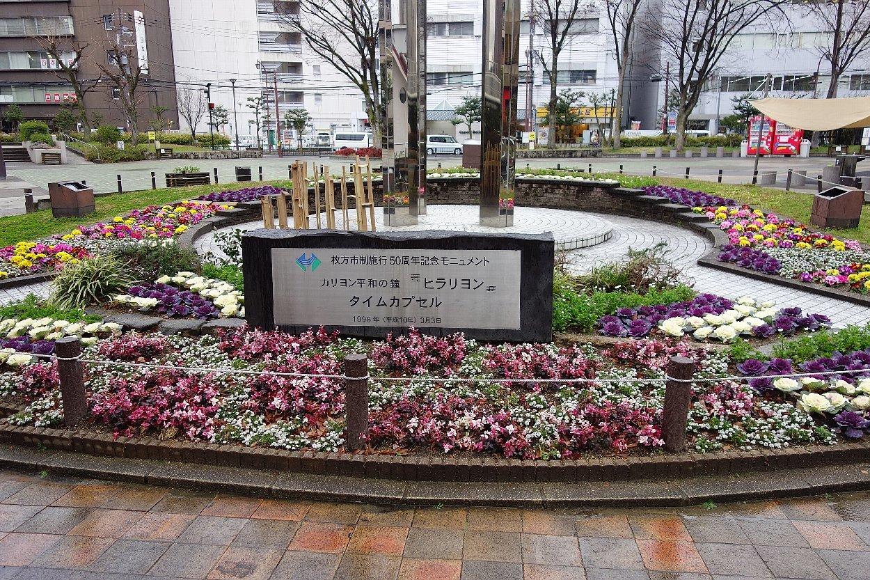 枚方市のニッペパーク岡東中央_c0112559_07362336.jpg