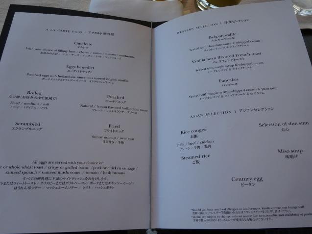 ストリングスホテル東京インターコンチネンタル (7)_b0405262_22373546.jpg