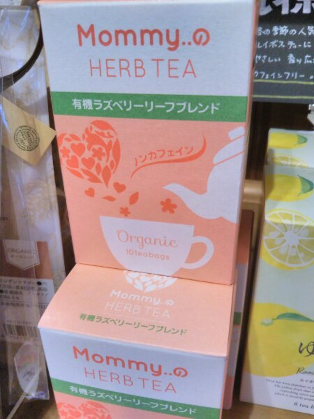 Mother\'s tea_d0345667_16295033.jpg