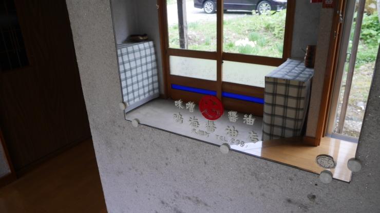 カモシカ女将の名物旅館―薬研温泉・薬研荘_a0385880_18130859.jpg
