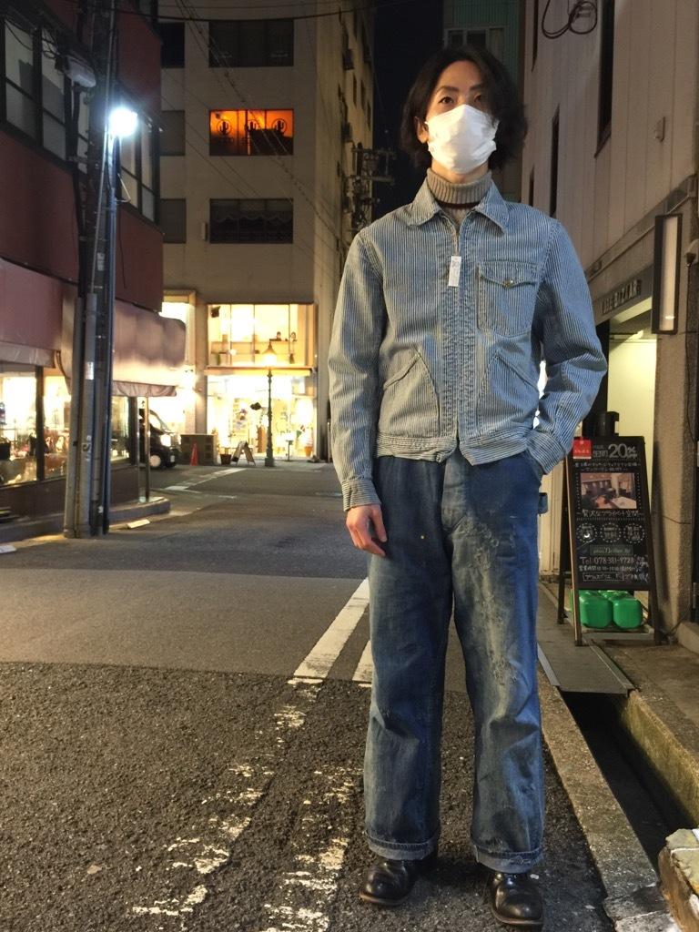 マグネッツ神戸店 3/4(水)Vintage入荷! #5 Denim Item!!!_c0078587_19422169.jpg