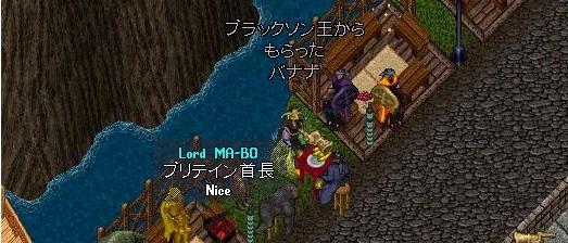 王様のためのホログラム_e0068900_0504327.jpg