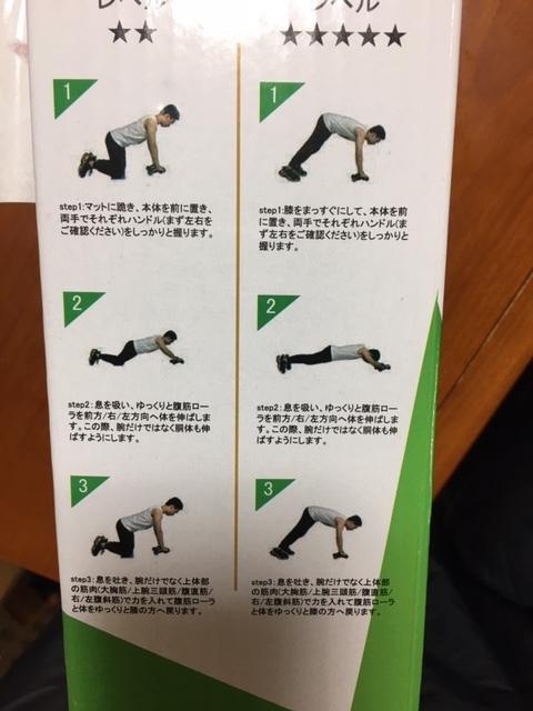 6pack ? /  ten_d0135801_22212274.jpg