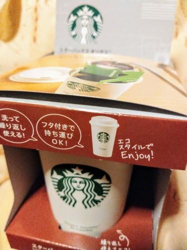 Starbucks(R) リユーザブルカップ _a0057402_04402864.jpg