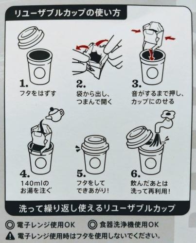 Starbucks(R) リユーザブルカップ _a0057402_04403881.jpg