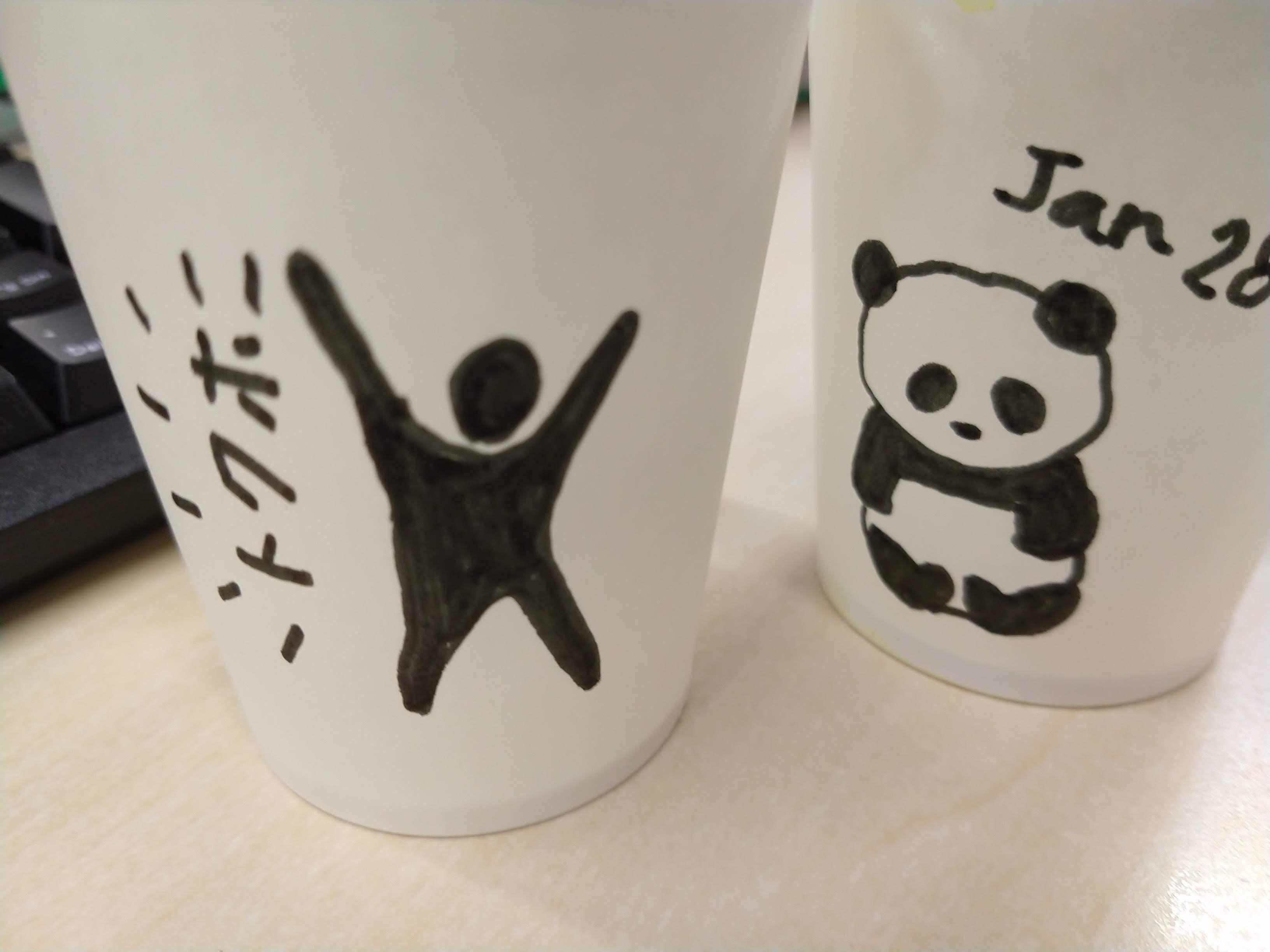 Starbucks(R) リユーザブルカップ _a0057402_05244829.jpg