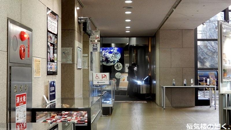 「恋する小惑星」舞台探訪004-1/3 第4話 つくば駅周辺、そして地質標本館へ_e0304702_19024306.jpg