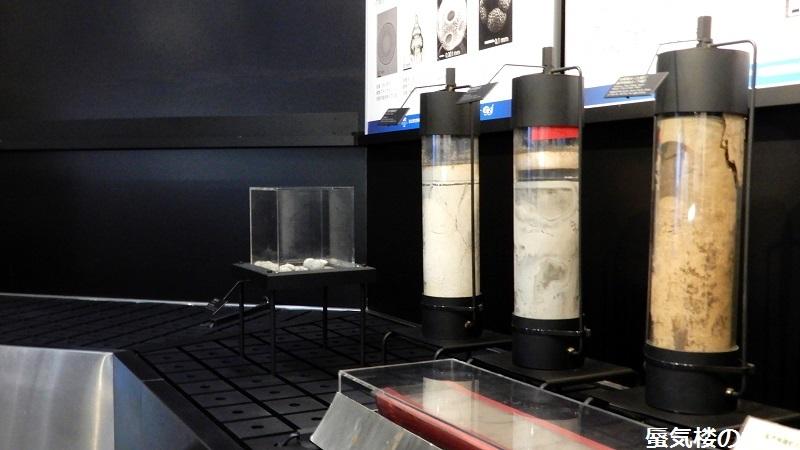「恋する小惑星」舞台探訪004-1/3 第4話 つくば駅周辺、そして地質標本館へ_e0304702_19565375.jpg