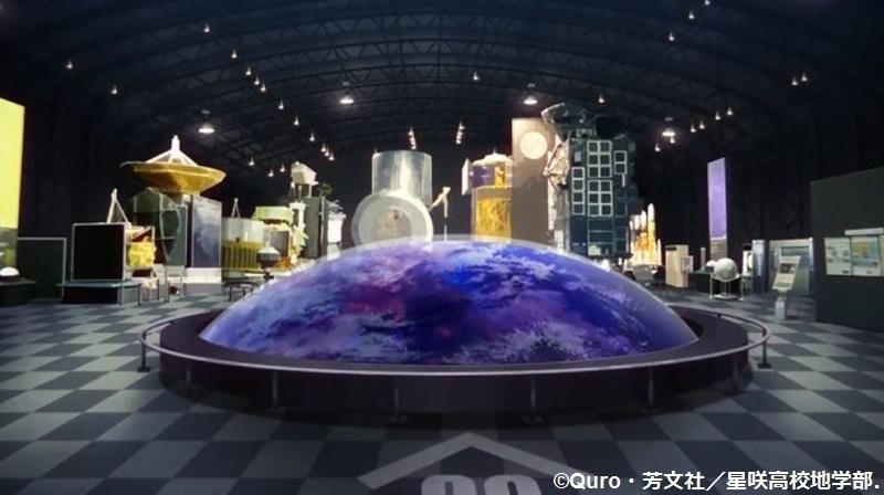 「恋する小惑星」舞台探訪004-2/3 第4話 筑波宇宙センター展示室スペースドームと見学ツアー_e0304702_20065416.jpg