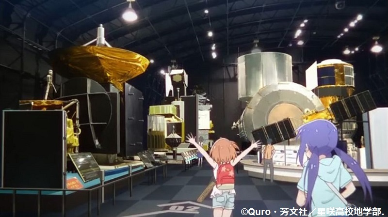 「恋する小惑星」舞台探訪004-2/3 第4話 筑波宇宙センター展示室スペースドームと見学ツアー_e0304702_20073639.jpg
