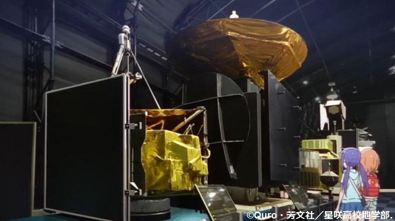 「恋する小惑星」舞台探訪004-2/3 第4話 筑波宇宙センター展示室スペースドームと見学ツアー_e0304702_20081872.jpg