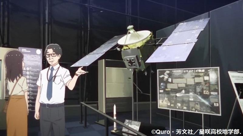 「恋する小惑星」舞台探訪004-2/3 第4話 筑波宇宙センター展示室スペースドームと見学ツアー_e0304702_20101249.jpg